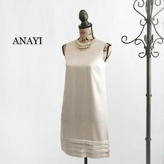 アナイ(ANAYI)のANAYI アナイ ワンピース ドレス ベージュゴールド(ひざ丈ワンピース)