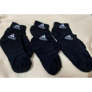 アディダス(adidas)のadidas アディダス ソックス 靴下(ソックス)