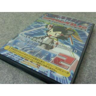 プレイステーション2(PlayStation2)のPlaystation プロアクションリプレイ ディスク カード    プレステ(家庭用ゲーム機本体)