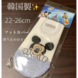 ディズニー(Disney)の韓国製✨ キャラクターソックス 22-26cm  ミッキー(ソックス)