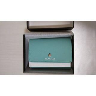 クレイサス(CLATHAS)の新品 CLATHAS クレイサス ガレ 三つ折り財布 エメラルド(財布)