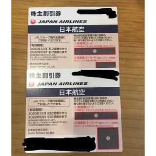 ジャル(ニホンコウクウ)(JAL(日本航空))のJAL 株主優待 チケット(その他)