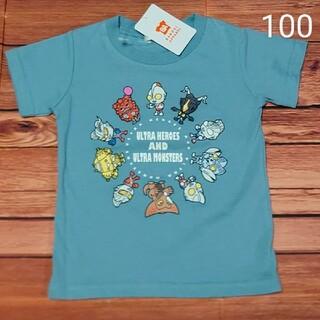 バンダイ(BANDAI)の【新品】ウルトラマン 半袖Tシャツ ブルー100(Tシャツ/カットソー)