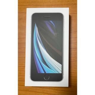 iPhone - iPhone SE 第2世代 128GB SIMフリー ホワイト