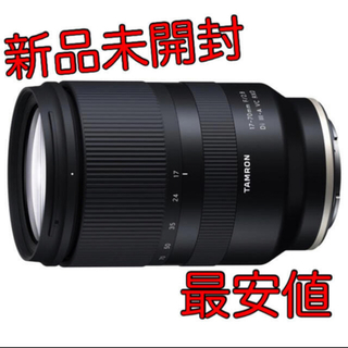 TAMRON - TAMRON  17-70mm F/2.8 未開封新品 最安