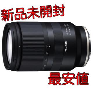 タムロン(TAMRON)のTAMRON  17-70mm F/2.8 未開封新品 最安 即日発送(レンズ(ズーム))