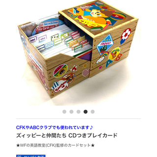 Disney - Zippy and his Friends ズィッピーと仲間たち プレイカード