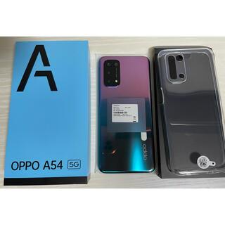 OPPO - OPPO A54 5G  「新品」