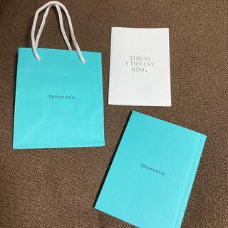 ティファニー(Tiffany & Co.)のティファニーカタログセット(ショップ袋)
