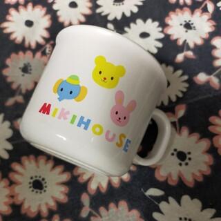 ミキハウス(mikihouse)のミキハウス子ども用コップ(マグカップ)