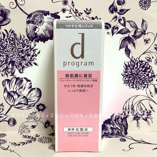 d program - 資生堂 dプログラム モイストケア 化粧水