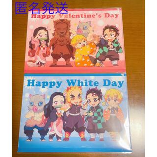 鬼滅の刃  ufotable バレンタインデー&ホワイトデー クリアファイル(クリアファイル)