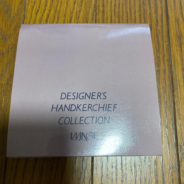 Jean-Paul GAULTIER(ジャンポールゴルチエ)のハンカチ ジャンポールゴルティエ レディースのファッション小物(ハンカチ)の商品写真