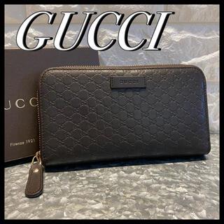 Gucci - マイクロG GUCCI グッチ シマライン ラウンドジップ長財布 ダークブラウン
