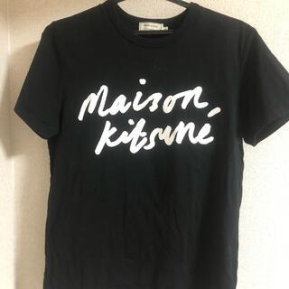MAISON KITSUNE' - Maison kitsune ロゴブラック Tシャツ