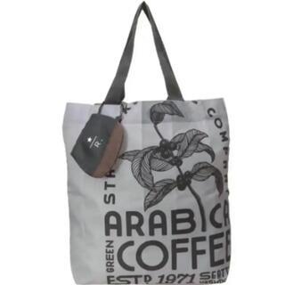 Starbucks Coffee - スターバックス リザーブ ポケッタブルトート