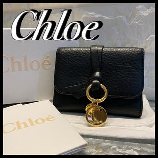 Chloe - 人気のアルファベットシリーズ❣️Chloe クロエ Cチャーム付 二つ折り財布
