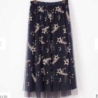 グレースコンチネンタル(GRACE CONTINENTAL)のグレースコンチネンタル スター刺繍スカート(ひざ丈スカート)