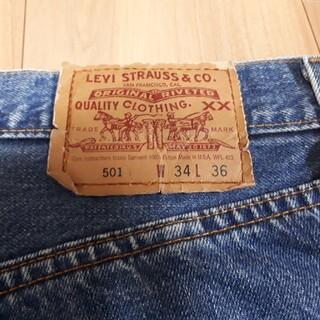 Levi's - リーバイス501 ビッグE 110周年   ボタン裏555 バレンシア工場