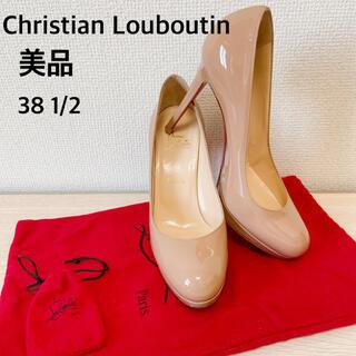 クリスチャンルブタン(Christian Louboutin)の美品 クリスチャンルブタン パンプス ベージュ エナメル38.5 25.0 24(ハイヒール/パンプス)