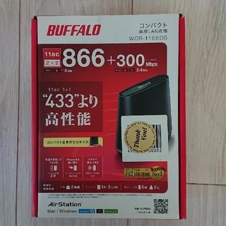 バッファロー(Buffalo)のバッファロー コンパクト無線LAN親機 WCR-1166DS(PC周辺機器)