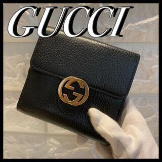 Gucci - 人気デザイン❣️GUCCI グッチ インターロッキング ダブルG 二つ折り財布