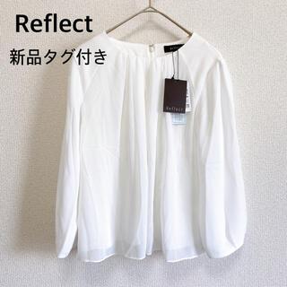 リフレクト(ReFLEcT)の新品 リフレクト reflect ブラウス 白 untitled 23区 組曲(シャツ/ブラウス(長袖/七分))