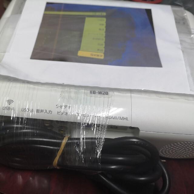 EPSON プロジェクター EB-W28 スマホ/家電/カメラのテレビ/映像機器(プロジェクター)の商品写真