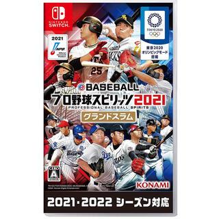 コナミ(KONAMI)のeBASEBALL プロ野球スピリッツ2021 グランドスラム プロスピ2021(家庭用ゲームソフト)