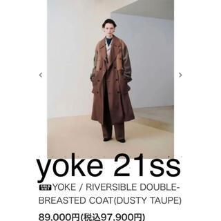 コモリ(COMOLI)のYOKE 21ss RIVERSIBLE COAT(DUSTY TAUPE)(トレンチコート)