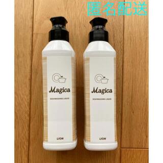 LION - 食器洗剤の空容器2本
