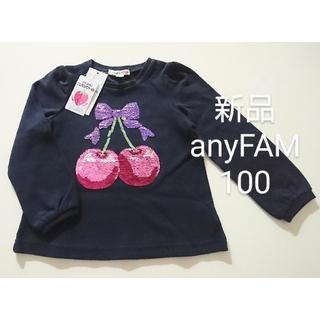 anyFAM - エニィファム カットソー Tシャツ 100 スパンコール 新品 子供服 女の子