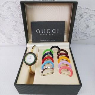 グッチ(Gucci)のグッチ 腕時計 チェンジベゼル 稼働品 6491973(腕時計)