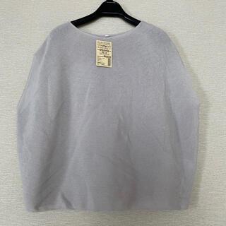 ムジルシリョウヒン(MUJI (無印良品))の無印良品 新品タグ付きフレンチスリーブプルオーバー(ニット/セーター)