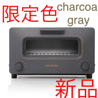BALMUDA - バルミューダ トースター チャコールグレー K05A-CG