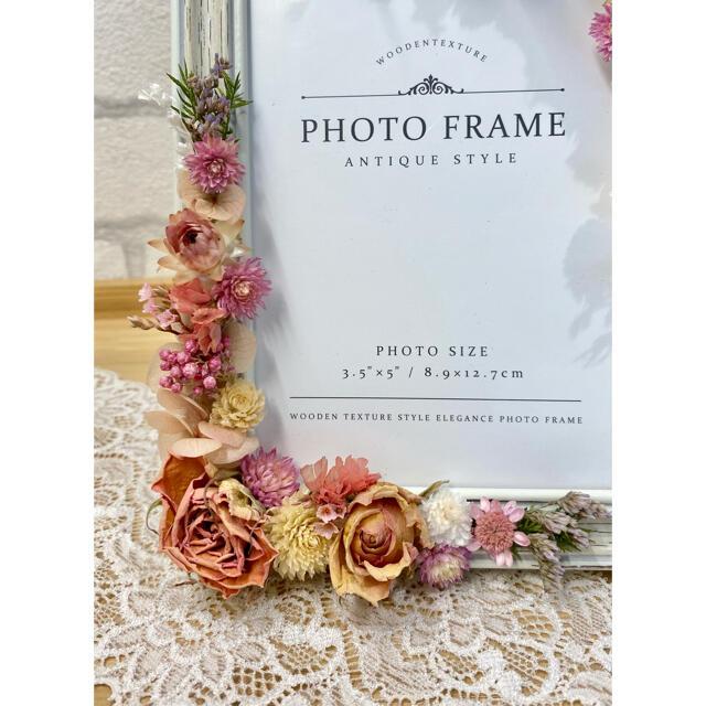 ドライフラワー フォトフレーム❁¨̮①ピンク 薔薇 ローズ 千日紅 写真立て ハンドメイドのフラワー/ガーデン(ドライフラワー)の商品写真