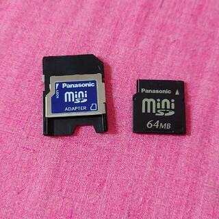 パナソニック(Panasonic)の【希少】アダプター付き miniSDカード 64MB ミニSDカード パナソニッ(その他)