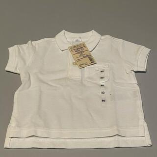 ムジルシリョウヒン(MUJI (無印良品))の白ポロシャツ(シャツ/カットソー)