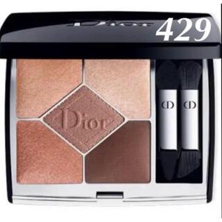 Dior - Dior 新色 429 トワル ドゥ ジュイ 国内正規品 完全未開封品