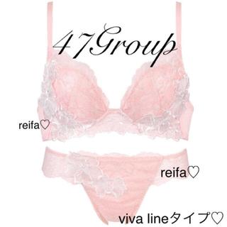 Wacoal - モーリシャス♡サルート♡新品♡ブラ♡ソング♡セット♡M♡47