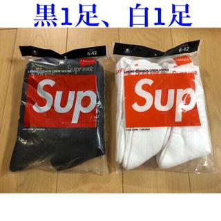 シュプリーム(Supreme)のSupreme Hanes シュプリーム ソックス 白 黒 セット(ソックス)