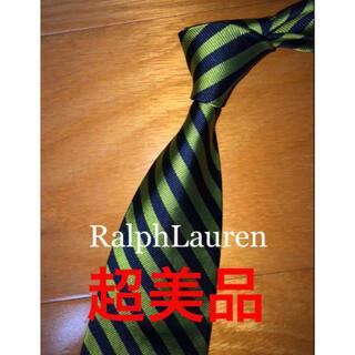 Ralph Lauren - 超美品 ラルフローレン ネイビー×グリーンストライプ