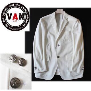 VAN Jacket - 《ヴァンヂャケット》新品 銀ボタン ラッセルニット 3Bホワイトジャケット M