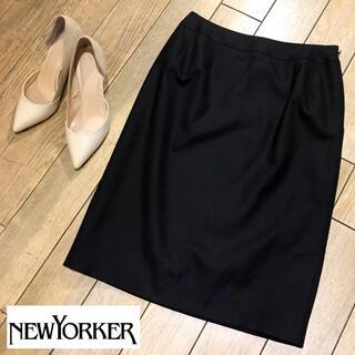 NEWYORKER - NEWYORKER シンプル ブラック タイトスカート