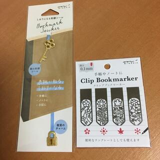 しおり  ブックマーク(しおり/ステッカー)