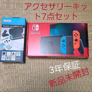 Nintendo Switch - 新品未開封 Nintendo Switch ネオン 本体 スイッチ