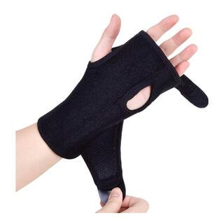 手首サポーター 柔道整復師推奨手関節サポーター 固定 金属プレート ワンサイズ