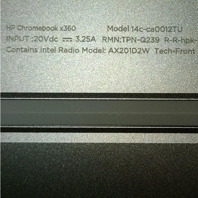 HP(ヒューレットパッカード)のchromebook x360 14c 超美品 スマホ/家電/カメラのPC/タブレット(ノートPC)の商品写真