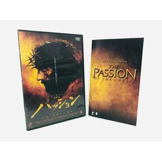 【プレミア盤】映画『パッション』DVD/キリスト/廃盤/美品/メルギブソン(映画音楽)