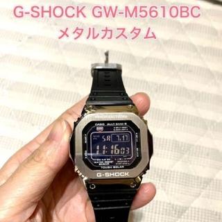 G-SHOCK - 新品未使用G-SHOCK GW-M5610BC メタルカスタム